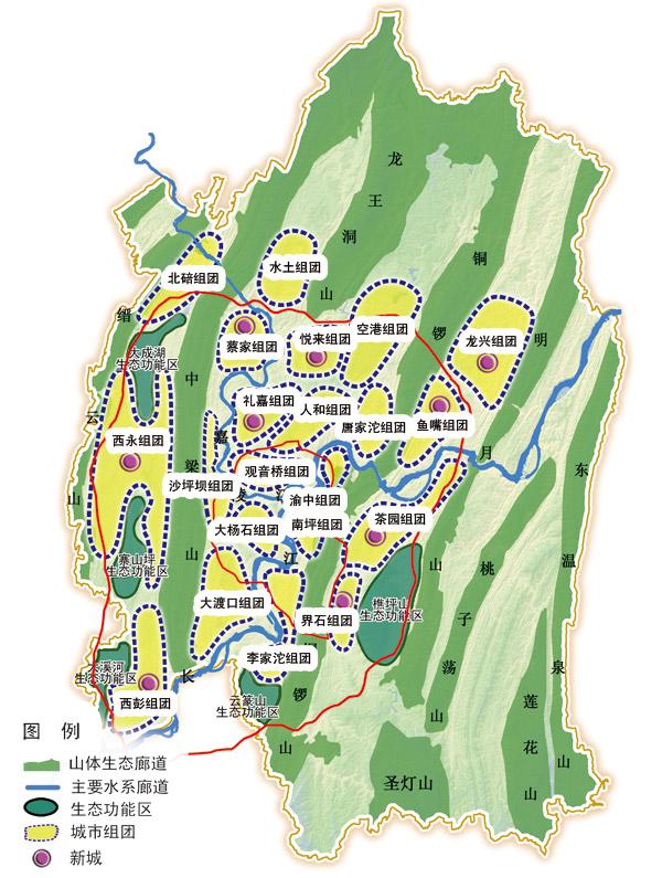 """【规划设计】重庆""""美丽山水城市""""建设的实现路径"""