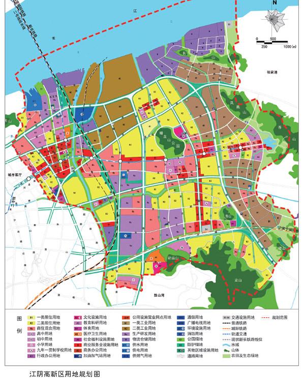 江阴市临港型产业园区规划实践